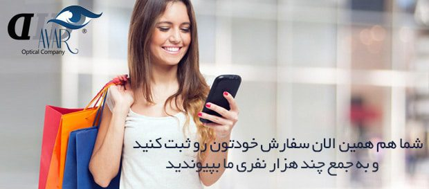 Happy Customer Faces - نظرات مشتریان