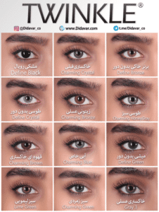 انواع لنز رنگی